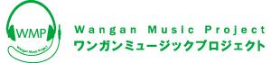 wmp_logo